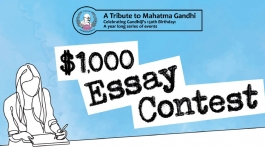 $1,000 Essay Contest