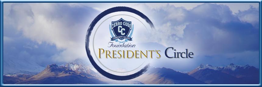 President's Circle Header Image