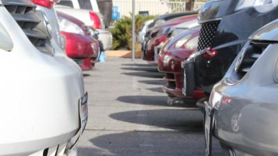 Parking Permits Now Available
